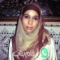 لميتة من Awīsh al Ḩajar أرقام بنات واتساب