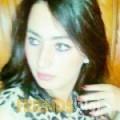كوثر من مدينة حمد - البحرين تبحث عن رجال للتعارف و الزواج