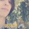 آمل من بيروت أرقام بنات واتساب