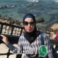 ابتسام من Sidi Marbrouk أرقام بنات واتساب