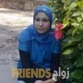 أمينة من الخور - قطر تبحث عن رجال للتعارف و الزواج