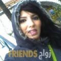 سارة من الدار البيضاء أرقام بنات واتساب