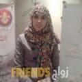 سوسن من الحرايرية أرقام بنات واتساب