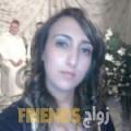 فاطمة من الرباط - المغرب تبحث عن رجال للتعارف و الزواج