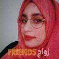 إلهام من القاهرة - مصر تبحث عن رجال للتعارف و الزواج