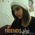 فاطمة من الجزائر - الجزائر تبحث عن رجال للتعارف و الزواج