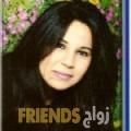 رانية من أبو ظبي أرقام بنات واتساب