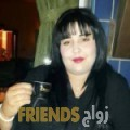 آية من سبها - ليبيا تبحث عن رجال للتعارف و الزواج