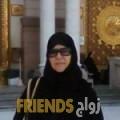 نسرين من محافظة أريحا أرقام بنات واتساب