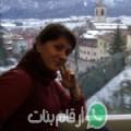 سامية من Douar el Hadj Toumi أرقام بنات واتساب