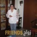 إيمان من تونس العاصمة أرقام بنات واتساب