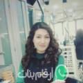 أميرة من بغدادي أرقام بنات واتساب