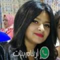 إكرام من محافظة نابلس أرقام بنات واتساب