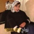 أسماء من بيروت - لبنان تبحث عن رجال للتعارف و الزواج