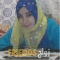 صفاء من أبو ظبي أرقام بنات واتساب