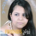 بتينة من محافظة طوباس أرقام بنات واتساب