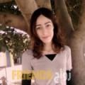 شيماء من خورفكان أرقام بنات واتساب