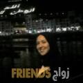 سيرين من دبي أرقام بنات واتساب