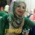 سيمة من محافظة سلفيت أرقام بنات واتساب