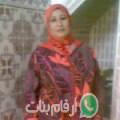 سكينة من عمان أرقام بنات واتساب