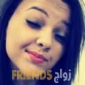 فاطمة من الخور - قطر تبحث عن رجال للتعارف و الزواج