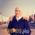 رباب من بيروت أرقام بنات واتساب