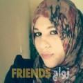 رميسة من أبو ظبي أرقام بنات واتساب