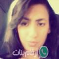 شيماء من Rebaïb أرقام بنات واتساب