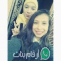 هبة من Ksar el Boukhari أرقام بنات واتساب