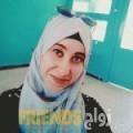 إيمان من الجزائر أرقام بنات واتساب