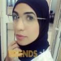 نهاد من محافظة طوباس أرقام بنات واتساب