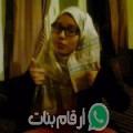 بسمة من أبو قرقاص أرقام بنات واتساب