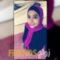 اسمهان من بنغازي أرقام بنات واتساب