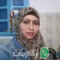 ناريمان من حلب أرقام بنات واتساب