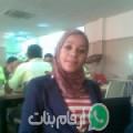 زينب من الإسكندرية أرقام بنات واتساب