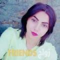 حنان من زليتن - ليبيا تبحث عن رجال للتعارف و الزواج