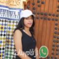 شيماء من قرية سار أرقام بنات واتساب