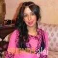 أميمة من بولكلي - مصر تبحث عن رجال للتعارف و الزواج
