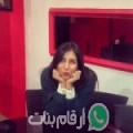 أميرة من Ait Erkha أرقام بنات واتساب