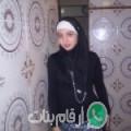 فاطمة من بغداد أرقام بنات واتساب