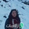 شيماء من لتاجي أرقام بنات واتساب