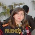 رجاء من محافظة أريحا أرقام بنات واتساب