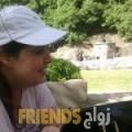 مليكة من أبو ظبي أرقام بنات واتساب