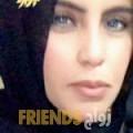 زينة من أبو ظبي أرقام بنات واتساب