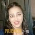 مريم من الجزائر - الجزائر تبحث عن رجال للتعارف و الزواج