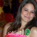 أسماء من Minshāt al Bakkārī أرقام بنات واتساب