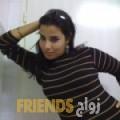 سلمى من ولاية إزكي - عمان تبحث عن رجال للتعارف و الزواج
