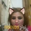 جميلة من محافظة أريحا أرقام بنات واتساب