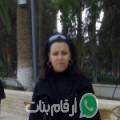 إيمة من El Kefafsa أرقام بنات واتساب