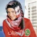 شيماء من الأحمدي أرقام بنات واتساب